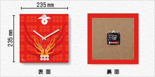 戦国時計サイズ