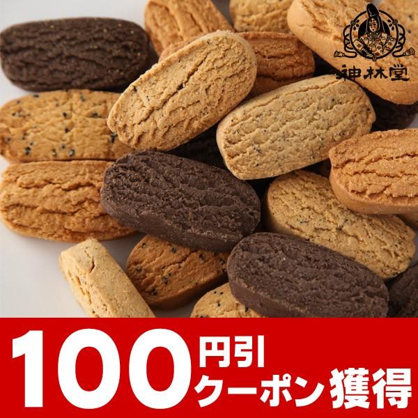 冬のダイエット応援!100円OFFクーポン