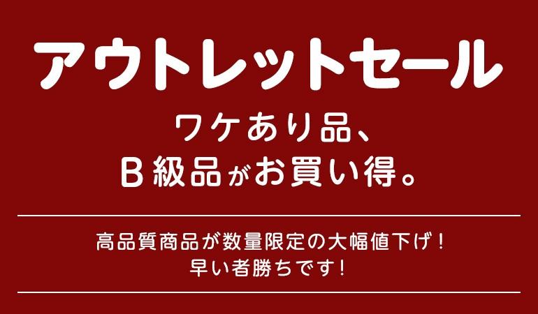 塩田ふとん店