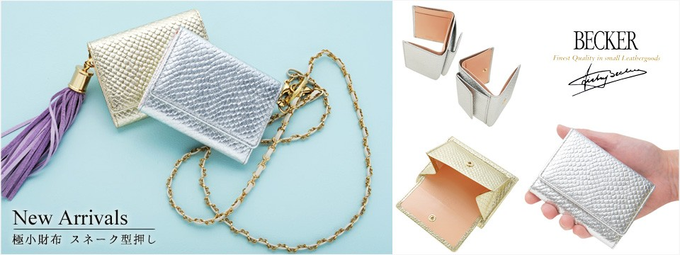 3edf0f92c424 ... 極小財布 小さい財布ミニ財布サイフ BECKER(ベッカー)日本 ...