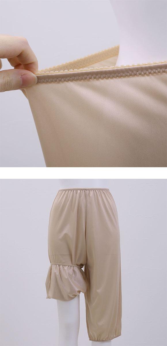 裾汚れ防止 タップパンツ ペチパンツ キュロット インナー ペチキュロットパンツ 65cm ガウチョパンツ用