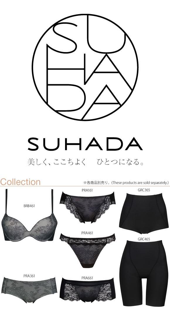 (ワコール)Wacoal SUHADA スハダ BRB461 3/4カップブラジャー DEF
