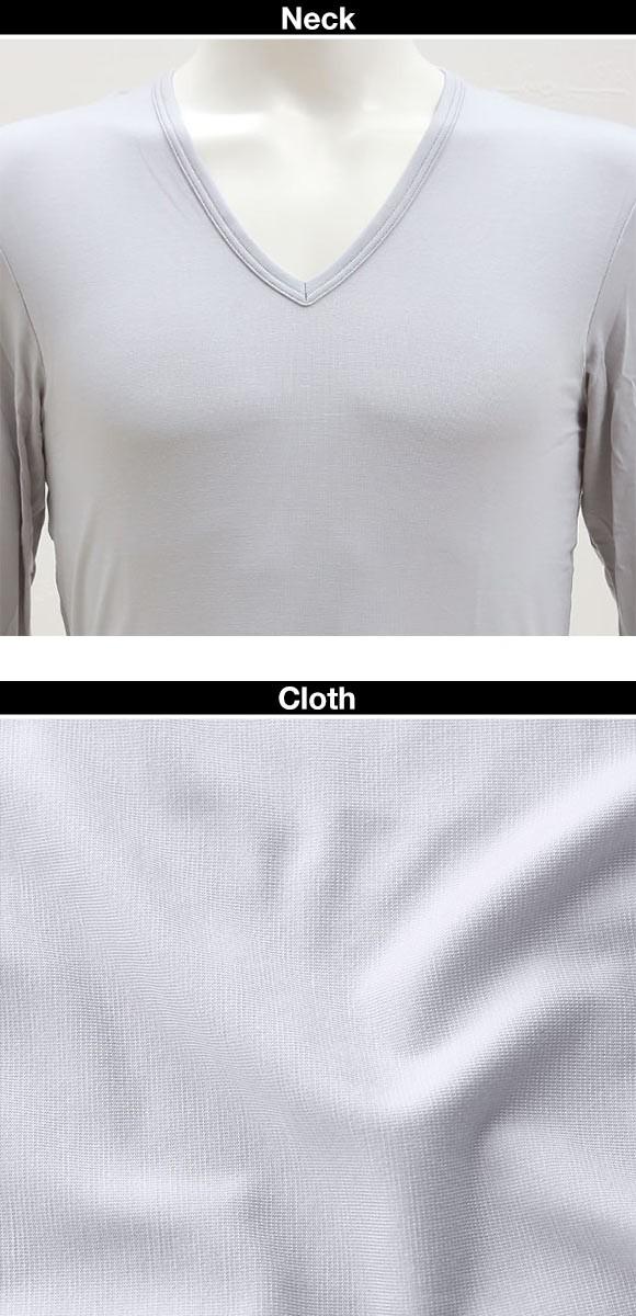 (ワコール)Wacoal (ブロス)BROS 深Vネック 長袖 シャツ ML 抗菌防臭 銀イオン Ag+ あったかインナー 深め V首 メンズ