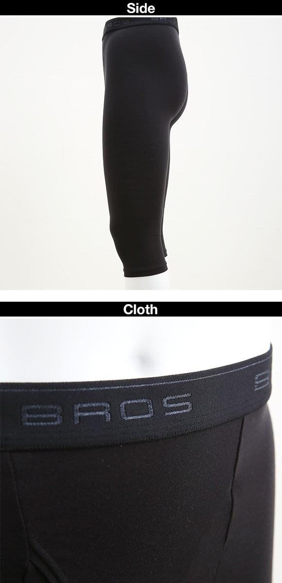 (ワコール)Wacoal (ブロス)BROS ひざ下丈 ボトム 前開き ML ジャストウエスト 抗菌防臭 銀イオン Ag+ あったかインナー パンツ メンズ