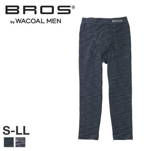 (ワコール)Wacoal (ブロス)BROS のびて、包みこむ新感覚。PANTS HOLIC ボトム ひざ下丈 スパッツ S-LL 前とじ 編立成形 立体設計