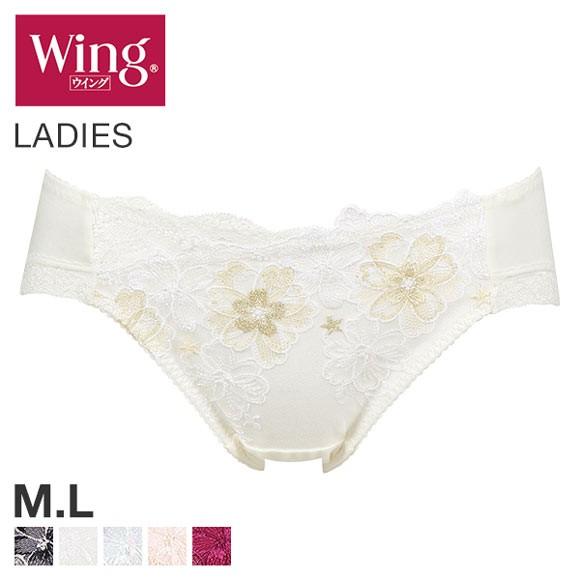 (ワコール)Wacoal (ウイング)Wing KB2393 きれいのブラ スキマフィットType スタンダード ショーツ 綿混 ビキニ ハイレッグ ML 単品