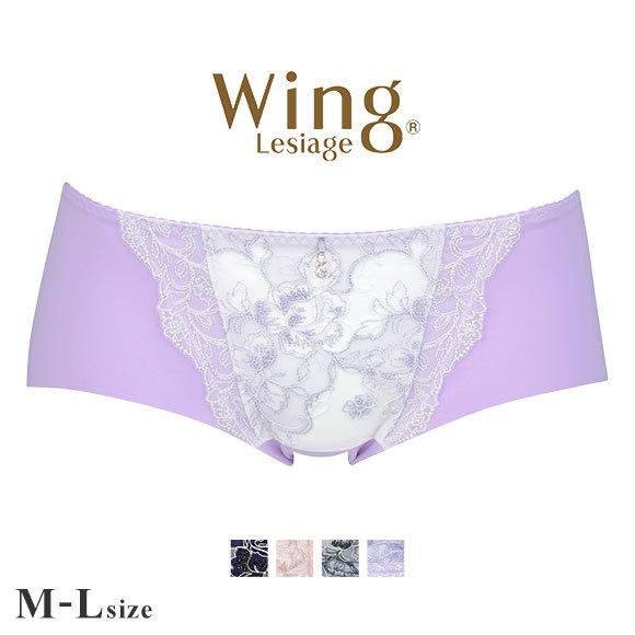 (ウイング)Wing (レシアージュ)Lesiage PB4050 Prayer ボーイレングス ショーツ ML スーパービキニ 単品
