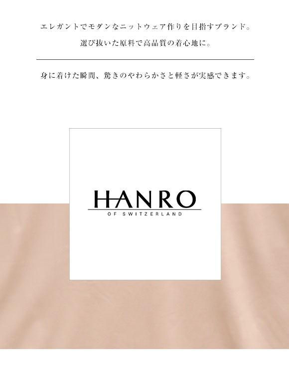 (ハンロ)HANRO SATIN DELUXE サテンデラックス ペチコート