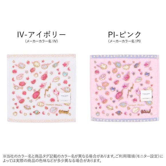 (ワコール)Wacoal (ツモリチサト)tsumori chisato BATHROOM コミック タオル ハンカチ 綿100%