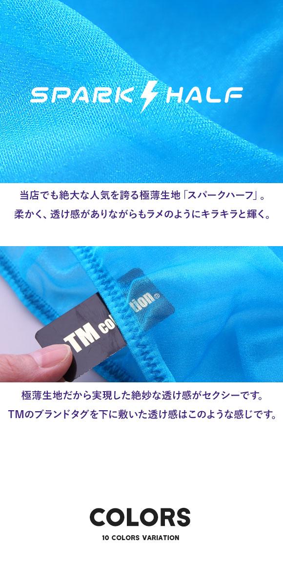 (ティーエム コレクション)TM collection × SHIROHATO 白鳩別注 スパークハーフ フルバック ビキニ ブリーフ メンズ
