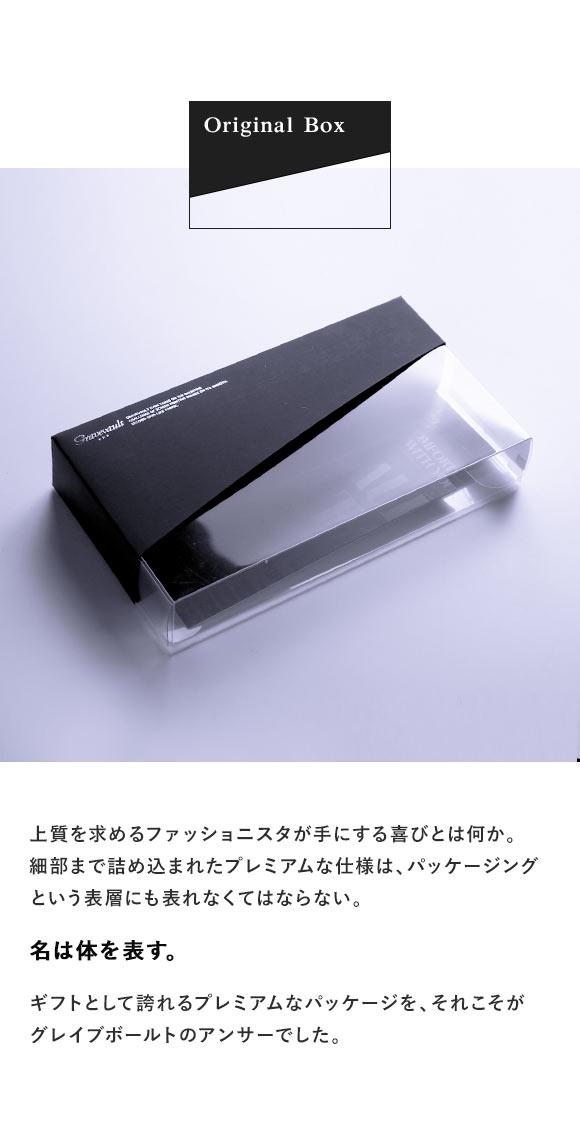 (グレイブボールト)Gravevault PLAIN ショートボクサーパンツ XL 3051002
