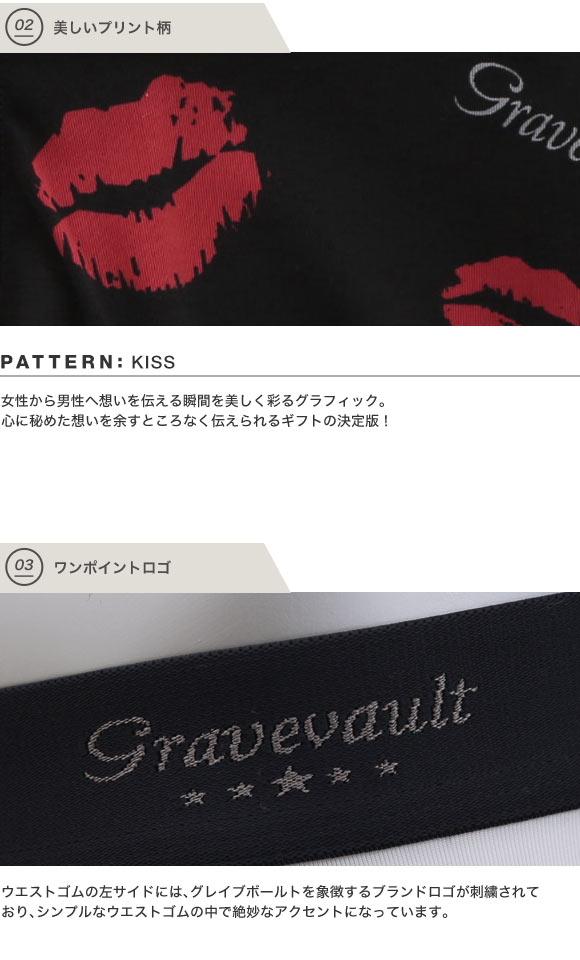 (グレイブボールト)Gravevault KISS ショートボクサーパンツ XL 3051342
