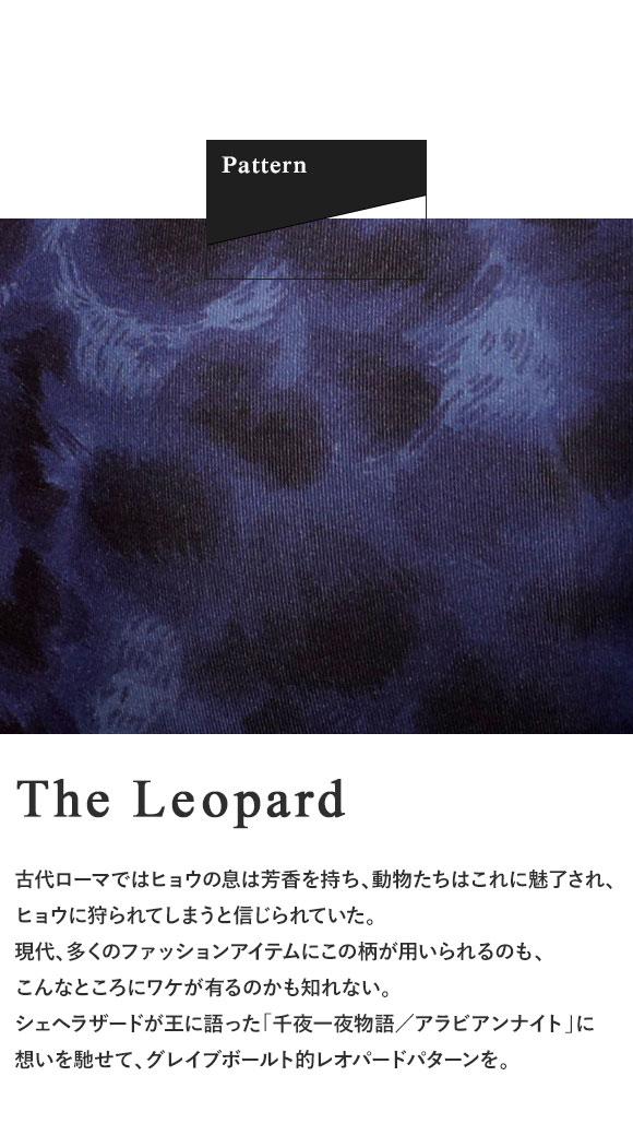 (グレイブボールト)Gravevault LEOPARD ショート ボクサーパンツ メンズ 前とじ 3051632