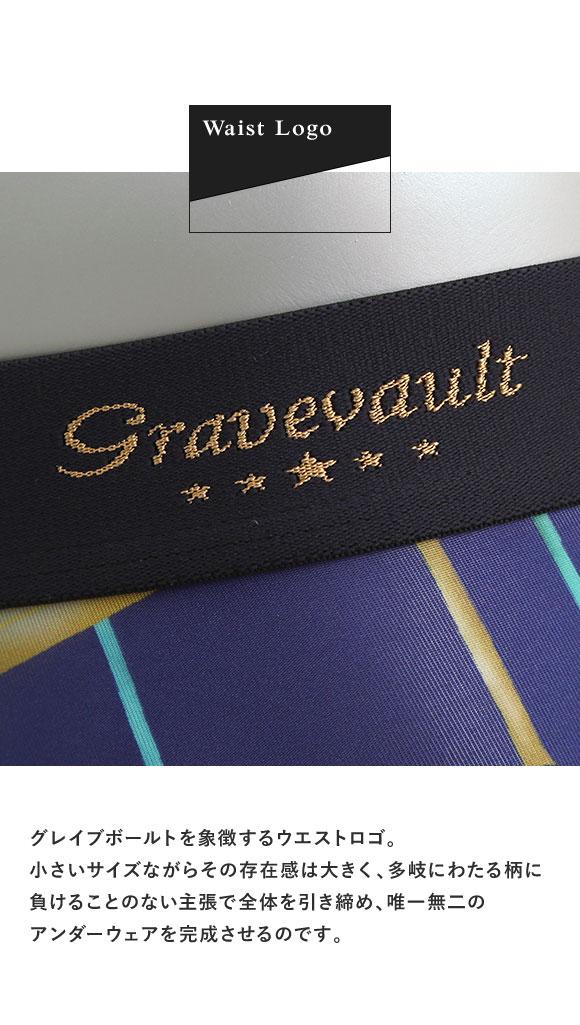 (グレイブボールト)Gravevault×千總コラボ 笹 ショートボクサーパンツ メンズ 前とじ SML 3051652
