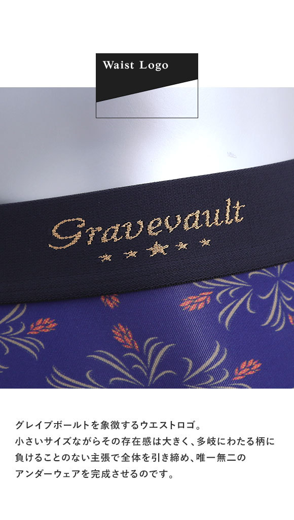 (グレイブボールト)Gravevault Air Plants エアープランツ ショート ボクサーパンツ XL 3051682 前とじ メンズ