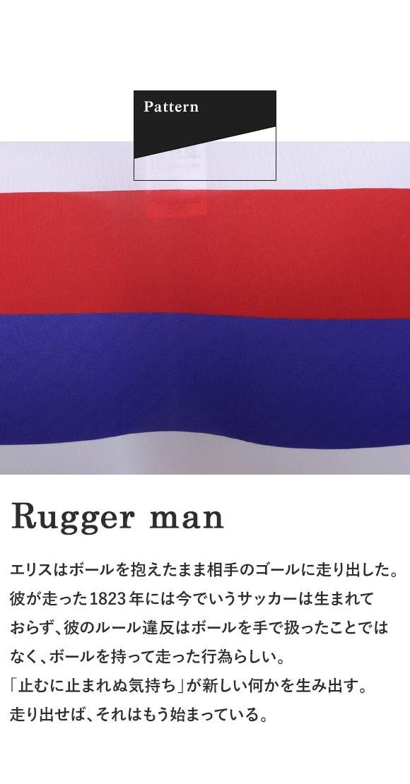 (グレイブボールト)Gravevault Ruggerman ショートボクサーパンツ 前とじ メンズ LL XL 3051702 ラガーマン ラグビー