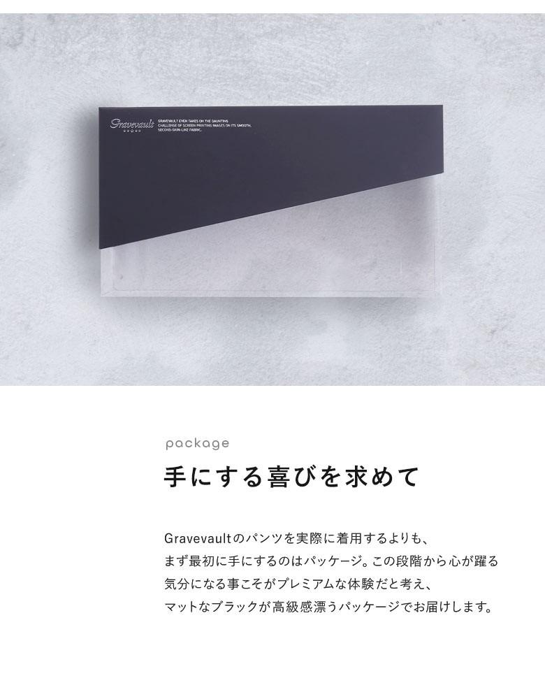 (グレイブボールト)Gravevault × SHIROHATO 別注 naturale due ショート ボクサーパンツ メンズ S M L XL 天然素材