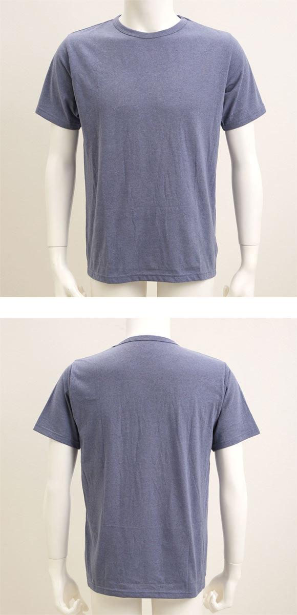 (ヘインズ)Hanes COLORS 半袖 Tシャツ レディース メンズ クルーネック S M L XL LL HM1-P101 カラーズ