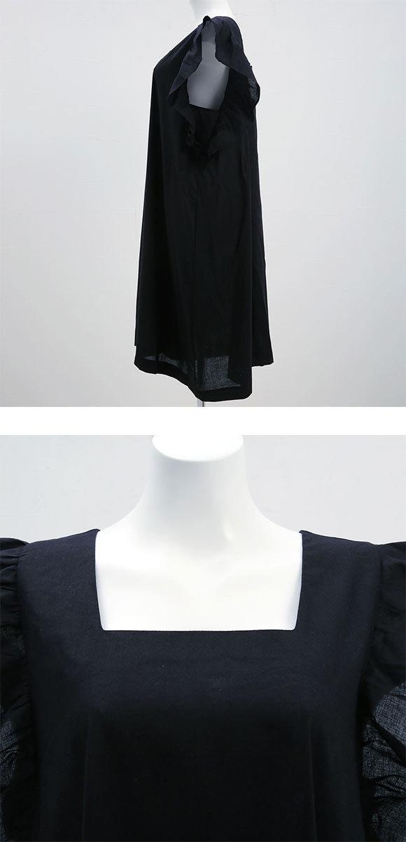(コエミステュディオ)COEMISutudio Julia Night Dress ラッフルスリーブコットンワンピース ルームウェア パジャマ