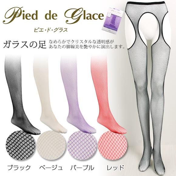 【Pied de Glace】ネット柄サスペンダーストッキング