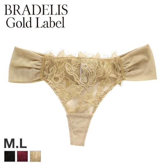 (ブラデリスニューヨーク)Bradelis Gold Label (アンビシャス)Ambitious Thong ショーツ Tバック 日本製 総レース 単品