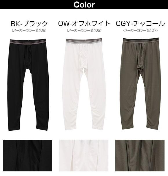 (ミズノ)MIZUNO Mens ブレスサーモ エブリ ロングタイツ メンズ