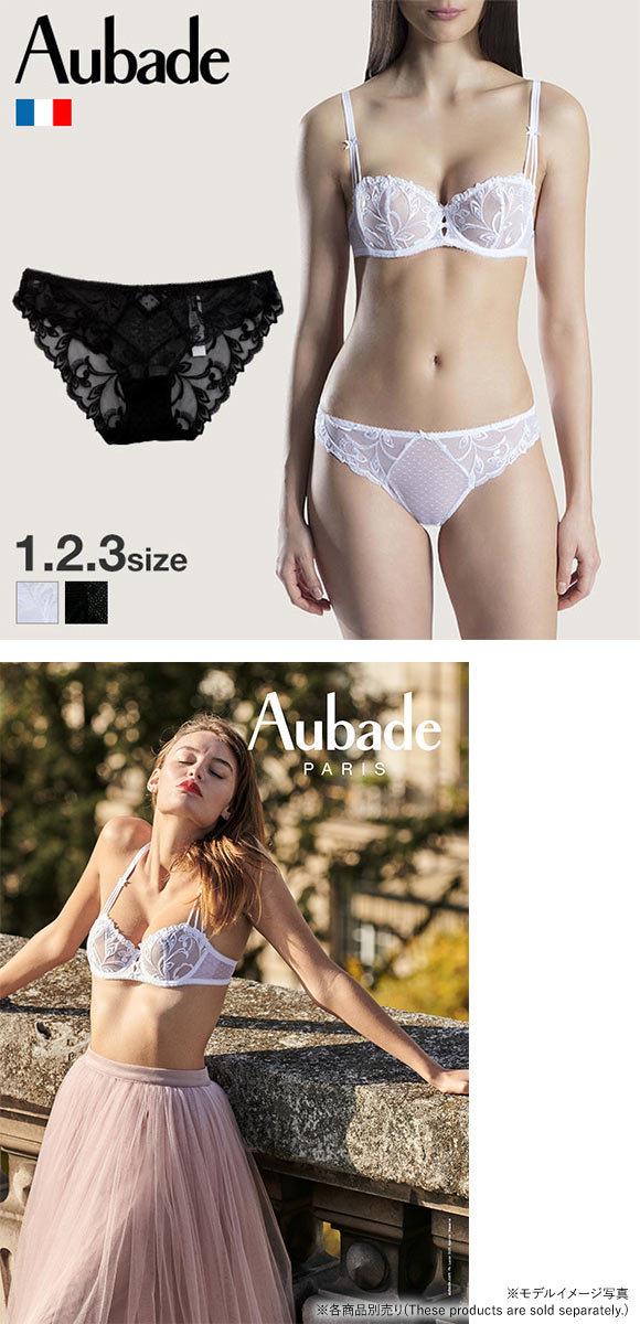 (オーバドゥ)Aubade Au Bal de Flore イタリアン スタンダード ショーツ 単品