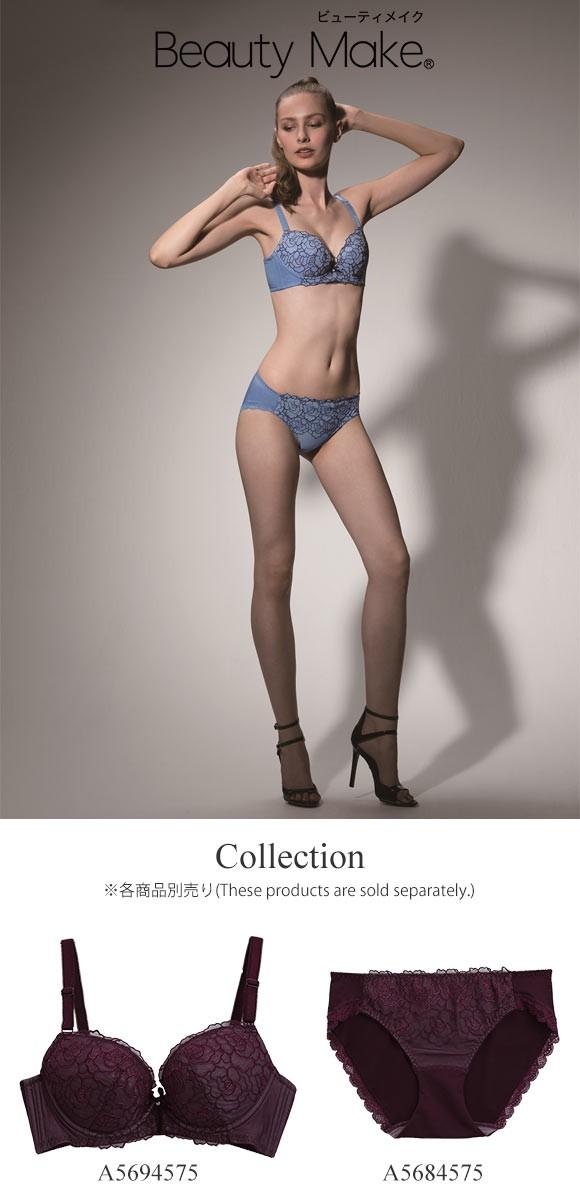 (アツギ)ATSUGI (ビューティメイク)Beauty Make 上向きバストブラ コーディネイト スタンダード ショーツ 単品