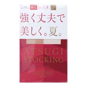 メール便(20) アツギ ATSUGI アツギストッキング ATSUGI STOCKING 強く丈夫で美しく。夏。 ストッキング パンスト 3足組 UV パンティ部メッシュ|SHIROHATO(白鳩)