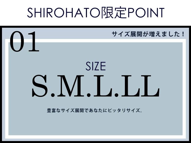 (アツギ)ATSUGI (アイスドール)ice doll×SHIROHATO コラボ レディース 脇汗ジミ防止 タンクトップ 吸湿冷感