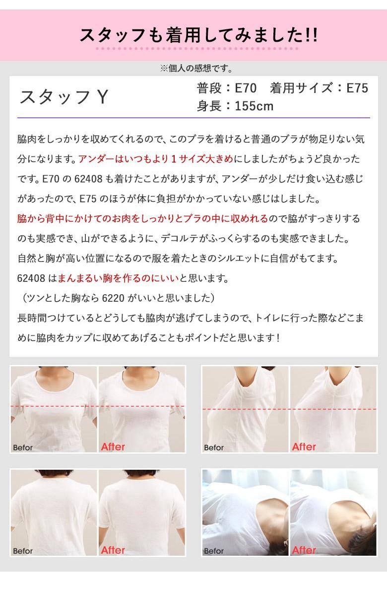 (モードマリー)Mode Marie 脇肉革命 62408コレクション AAA