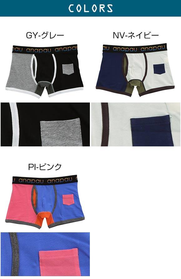 (アナパウ)anapau ポケット付クレイジーパターン ボクサーパンツ ポケパン