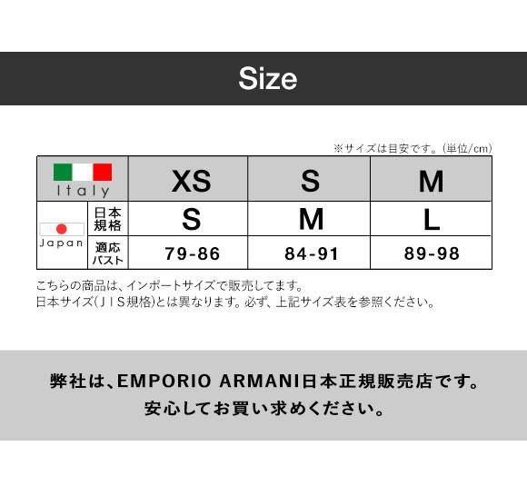 (エンポリオ・アルマーニ)EMPORIO ARMANI CAMPUS LIFE FLANNEL コットンフランネル シャツ ワンピース 長袖 綿100% レディース