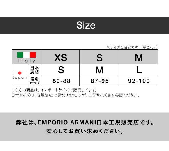(エンポリオ アルマーニ)EMPORIO ARMANI MELANGE EAGLE スウェット ロングパンツ ルームウェア パジャマ レディース