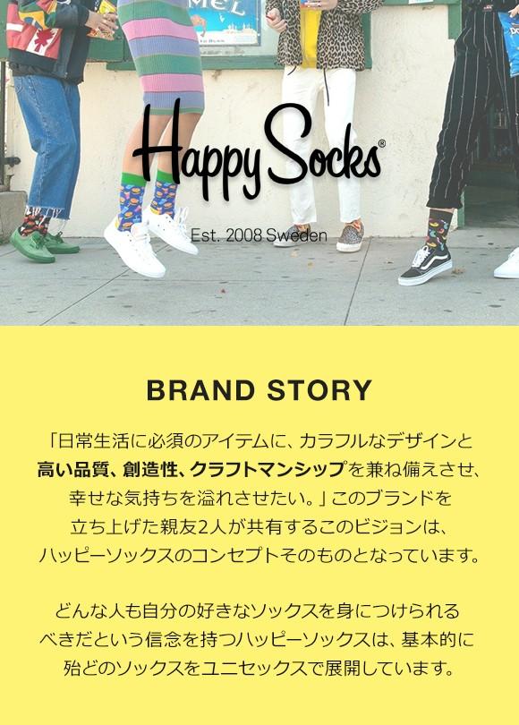 (ハッピーソックス)HAPPY SOCKS クルー丈 ソックス Balloon Animal 26-29.5cm メンズ 靴下