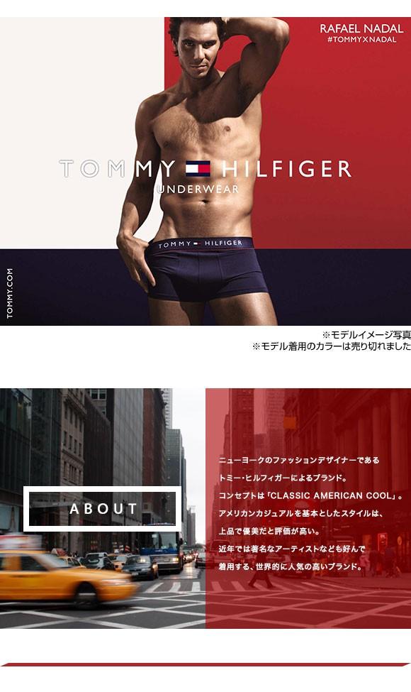 (トミー・ヒルフィガー)TOMMY HILFIGER FLEX マイクロファイバー ローライズボクサーパンツ