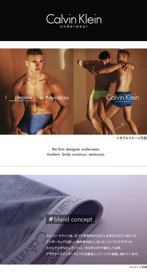 【箱つぶれのため特別価格】(カルバンクライン)Calvin Klein コットン メンズ ボクサーパンツ【日本サイズ M、L】