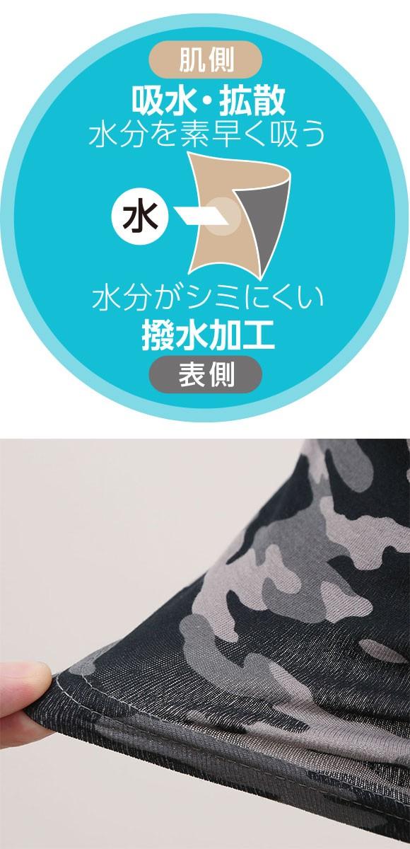 (福助)Fukuske ライトガード ニットボクサーブリーフ ボクサーパンツ メンズ 前とじ