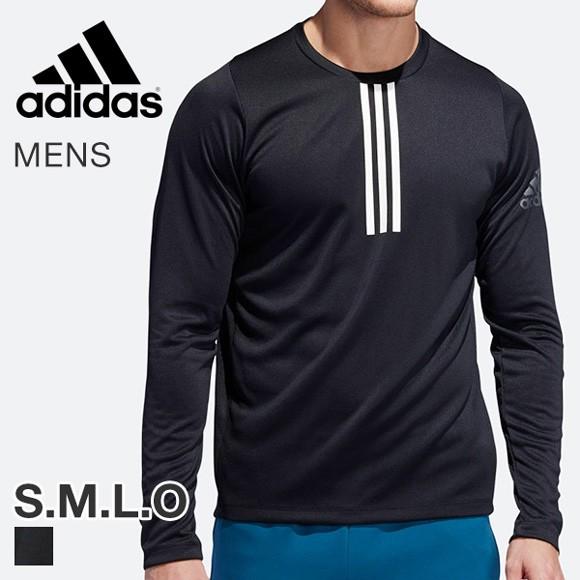 (アディダス)adidas メンズ M4T クライマライト 3ストライプス クルーネック トップス 長袖 スポーツウェア FXE58