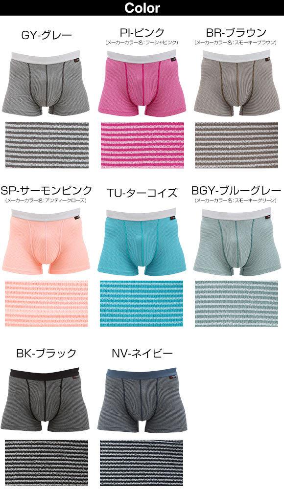(志道)SIDO 包帯パンツ ノンヘムショートボクサー