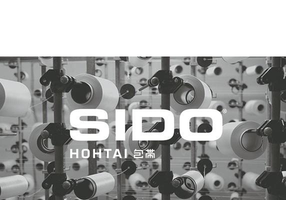 (志道)SIDO ウエストゴムなし包帯パンツ LL