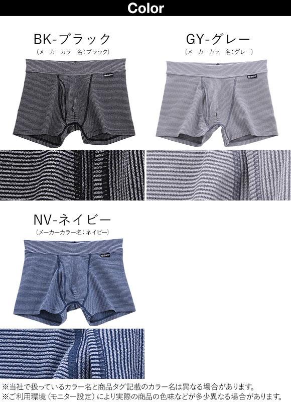 (志道)SIDO 包帯パンツ HOHTAI BELT ボクサー (ベーシックタイプ)