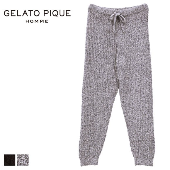 (ジェラートピケ オム)GELATO PIQUE HOMME メンズ 'バンブー'ロングパンツ ジェラピケ ルームウェア パジャマ