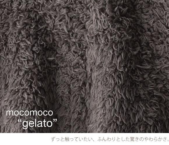 (ジェラートピケ オム)GELATO PIQUE HOMME メンズ 'ジェラート'ラインハーフパンツ ジェラピケ ルームウェア