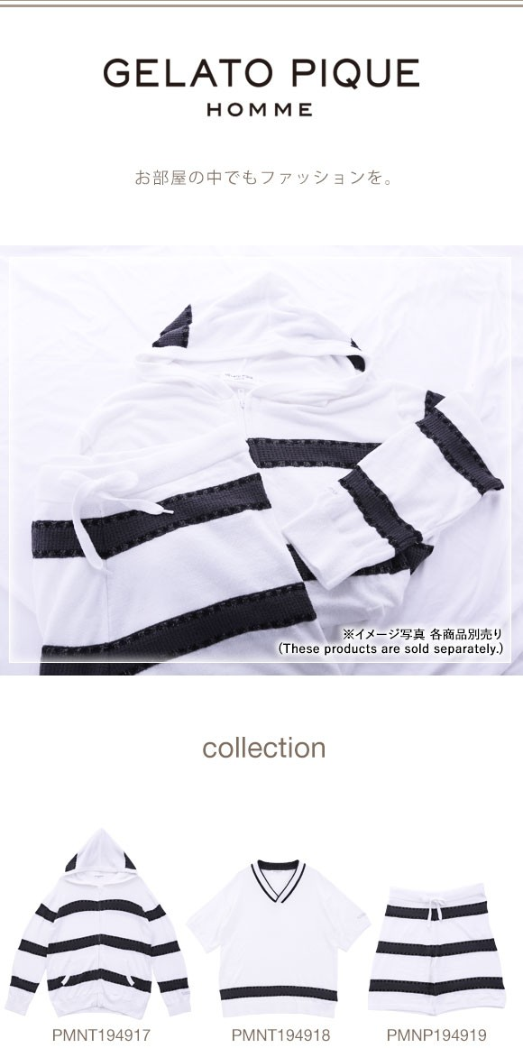 (ジェラートピケ オム)GELATO PIQUE HOMME メンズ '極薄スムーズィー'ボーダーパーカ ジェラピケ ルームウェア パジャマ
