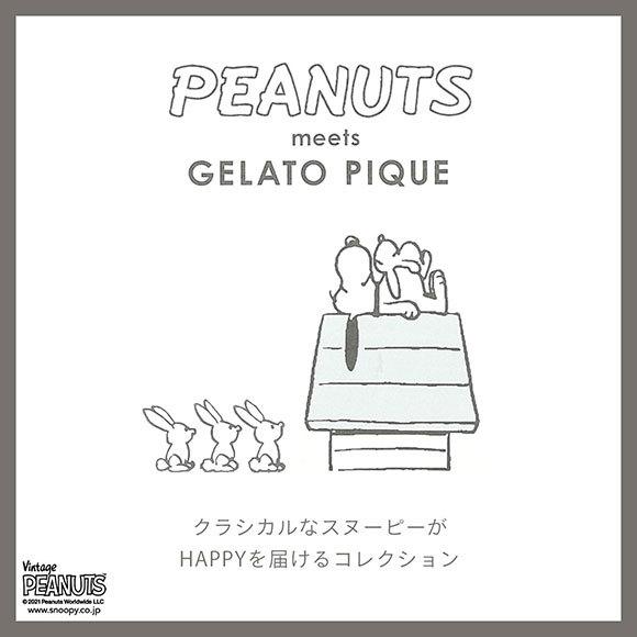 (ジェラートピケ)gelato pique レディース【PEANUTS】裏毛プルオーバー ジェラピケ パジャマ ルームウェア