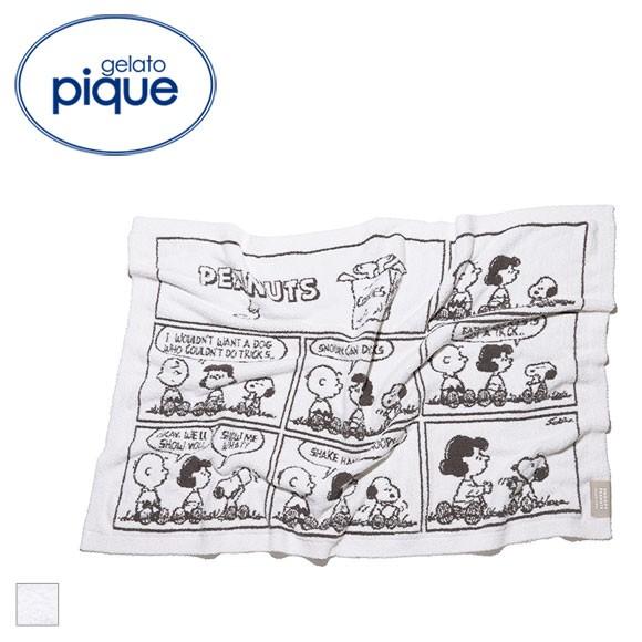 (ジェラートピケ)gelato pique 【PEANUTS】'ベビモコ'ブランケット ジェラピケ