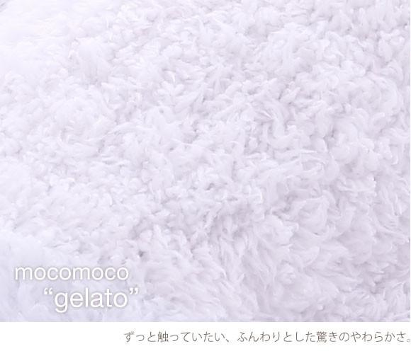 (ジェラートピケ)gelato pique 'ジェラート'3ボーダーブランケット ジェラピケ