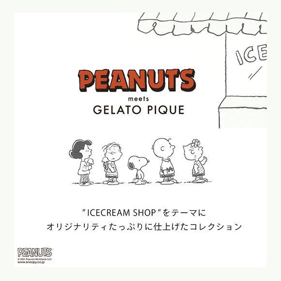 (ジェラートピケ)gelato pique レディース【PEANUTS】ロゴジャガードパーカ ジェラピケ ルームウェア パジャマ