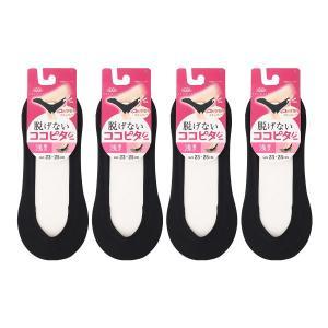 【メール便(15)】 (ココピタ)KOKOPITA 脱げないココピタ フットカバー 浅ばき ソックス 靴下 4足組 21-23cm 23-25cm まとめ買い カバーソックス 靴から見えない|shirohato|10